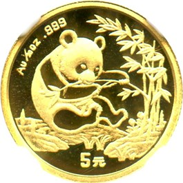 Image of China: 1994 Gold 5 Yuan Panda NGC MS69 (Small Date, KM-611) .0499oz Gold