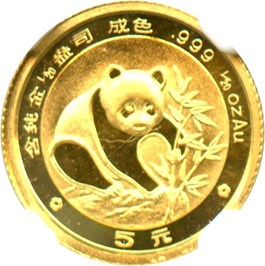 Image of China: 1988 Gold 5 Yuan Panda NGC MS68 (KM-221) .0499oz Gold