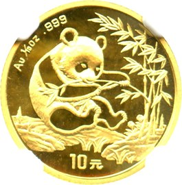 Image of China: 1994 Gold 10 Yuan Panda NGC MS69 (Small Date, KM-612) .0999oz Gold
