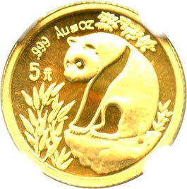 Image of China: 1993 Gold 5 Yuan Panda NGC MS69 (Large Date, KM-473) .0499oz Gold