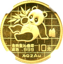 Image of China: 1989 Gold 10 Yuan Panda NGC MS69 (Small Date, KM-223) .0999oz Gold