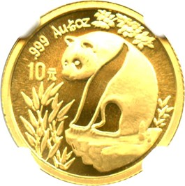 Image of China: 1993 Gold 10 Yuan Panda NGC MS69 (Large Date, KM-474) .0999oz Gold