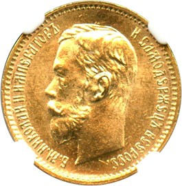 Image of Russia: 1902 Gold 5 Roubles NGC MS64 (Y-62) .1245oz Gold