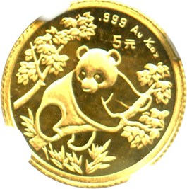 Image of China: 1992 Gold 5 Yuan Panda NGC MS68 (Small Date, KM-391) .0499oz Gold