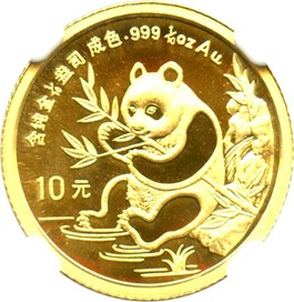 Image of China: 1991 Gold 10 Yuan Panda NGC MS69 (Small Date, KM-347) .0999oz Gold
