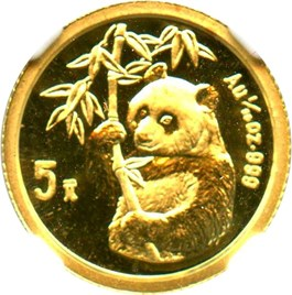Image of China: 1995 Gold 5 Yuan Panda NGC MS67 (Small Date, KM-715) .0499oz Gold
