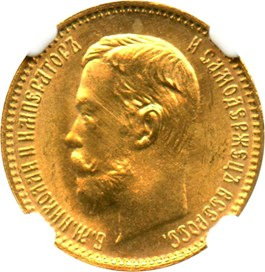 Image of Russia: 1904 Gold 5 Roubles NGC MS64 (Y-62) .1245oz Gold