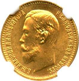 Image of Russia: 1904 Gold 5 Roubles NGC MS66 (Y-62) .1245oz Gold