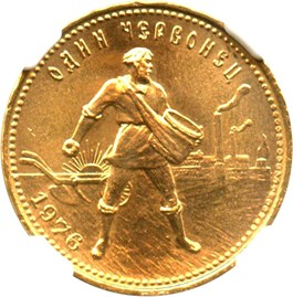 Image of Russia: 1976 Gold 10 Rouble Chervonetz NGC MS67 (KM-85) .2489 Gold
