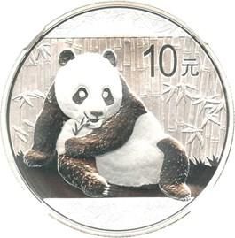 Image of China: 2015 10 Yuan Silver Panda NGC MS69