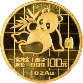 Image of China: 1989 Gold 100 Y NGC MS69 (Gold Panda, Small Date) - 1 oz of Gold