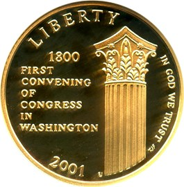 Image of 2001-W Capitol Visitors Center $5 NGC Proof 70 UCAM