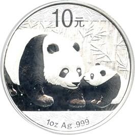 Image of China: 2011 Silver 10 Yuan PCGS Gem BU (First Strike)
