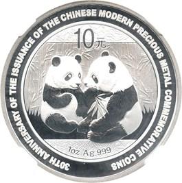 Image of China: 2009 Silver 10 Yuan NGC MS70 Precious Metal Commemorative (KM-1891)