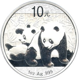 Image of China: 2010 Silver 10 Yuan PCGS MS70 (First Strike)