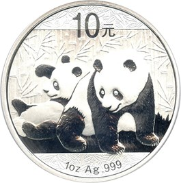 Image of China: 2010 Silver 10 Yuan PCGS MS70 (First Strike, KM-1931)