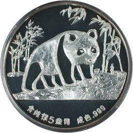 Image of China: 1987 Sino-American Friendship Medal NGC PF63 UCAM (5 oz Silver Panda)