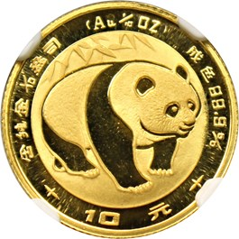 Image of China: 1983 10 Yn Gold Panda NGC MS68 (KM-69)